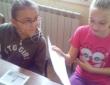 Tamara i Vanesa